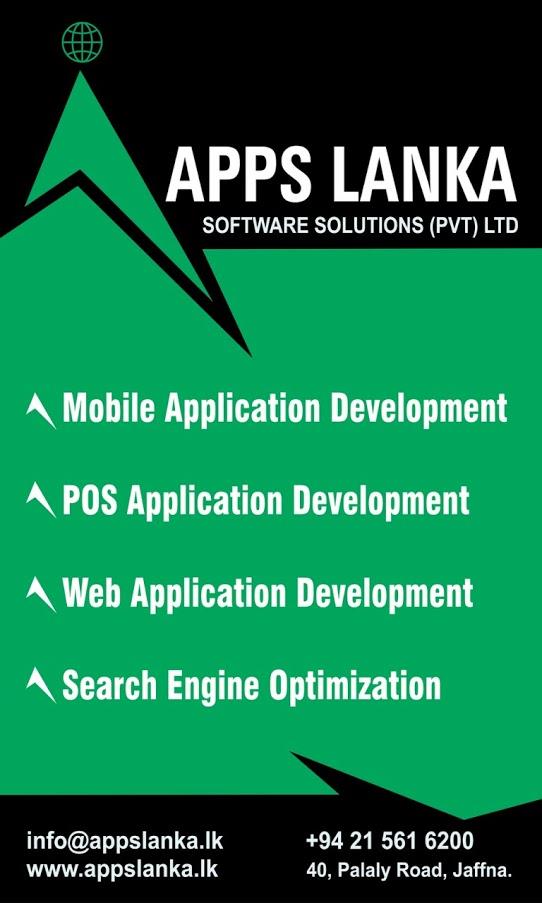 2 nd office of Apps Lanka